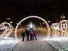Lietuvas pilsētā Druskininkos paveikts liels darbs, lai ceļotājam izdotos daudzveidīga atpūta gan ziemā, gan vasarā, bet akvaparks un sniega arēna šei 22