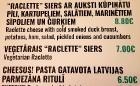 Kopš sestdienas (9.02.2019) oficiāli ir atvēries pirmais iekštelpu gastronomijas tirgus Latvijā «Centrālais Gastro Tirgus» 57