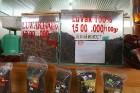Travelnews.lv Dalatas pilsētā iepazīst kafijas grauzdētavu un restorānu. Atbalsta: 365 brīvdienas un Turkish Airlines 5