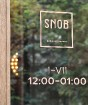 Rīgas 5 zvaigžņu viesnīcas restorāns «Snob» piedāvā izcilu un izsmalcinātu vasaras ēdienkarti 5